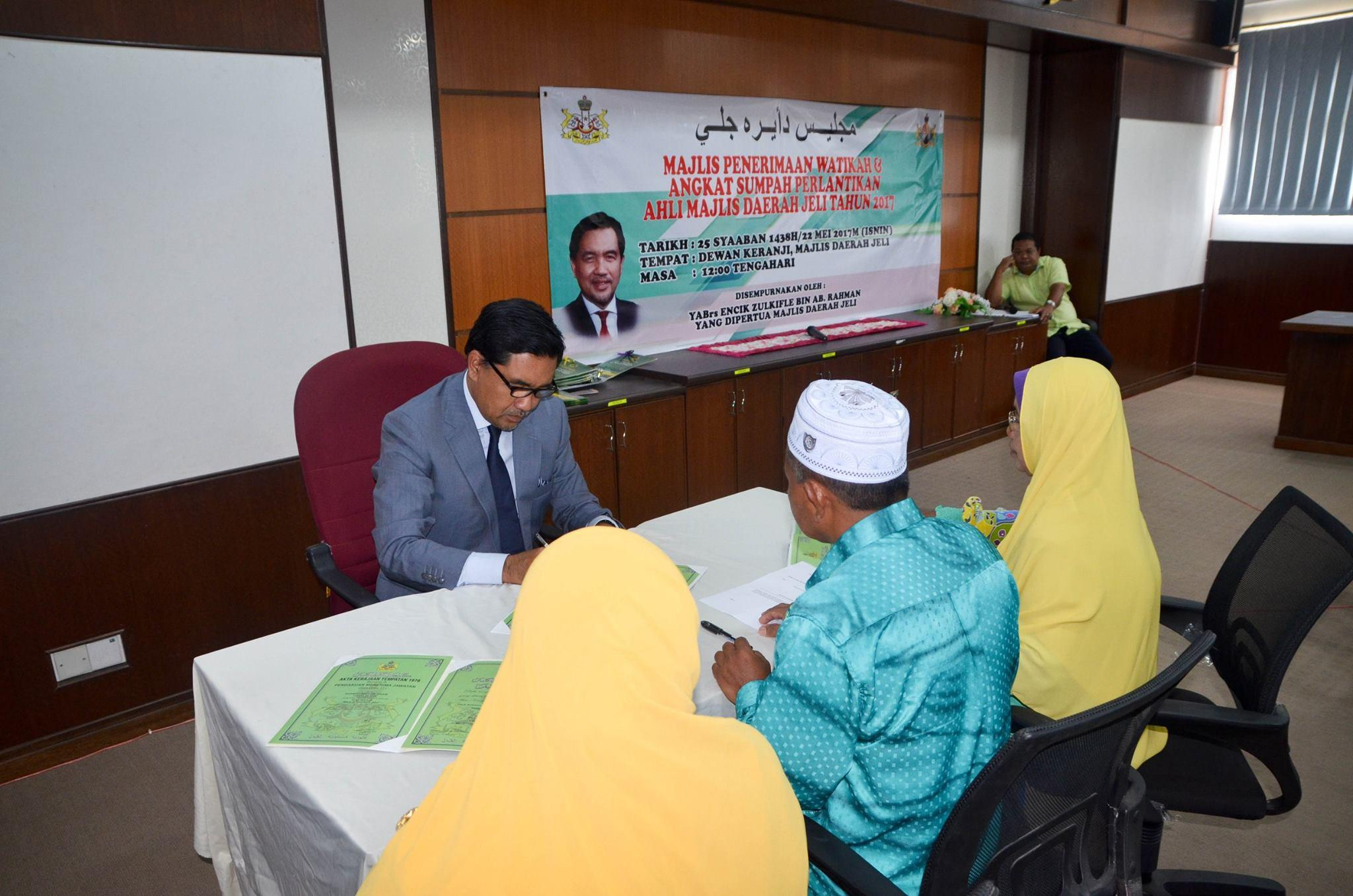 Majlis Penerimaan Watikah & Angkat Sumpah Ahli Majlis MDJ